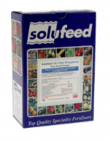 Solufeed 1:5:1 High P 1 kg